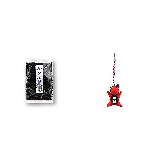 [2点セット] 野生種ぶるぅべりぃ(260g)・さるぼぼ根付 【赤】/ ストラップ 縁結び・魔除け //