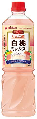 ミツカンビネグイット『りんご酢白桃ミックス』