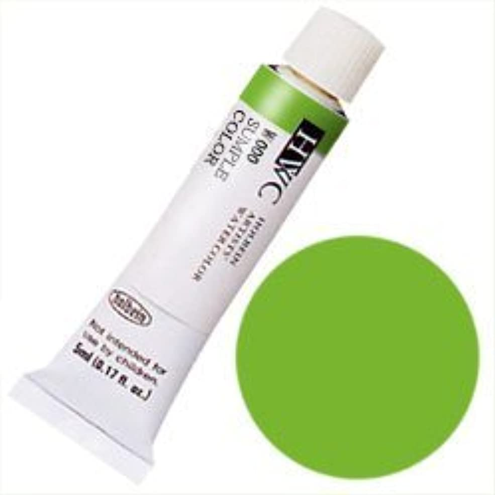 肝専門化する尽きるホルベイン 透明水彩絵具 2号 (5ml) カドミウムグリーンペール
