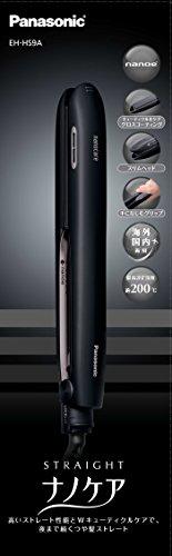 パナソニックヘアアイロンストレート用海外対応ナノケア黒EH-HS9A-K