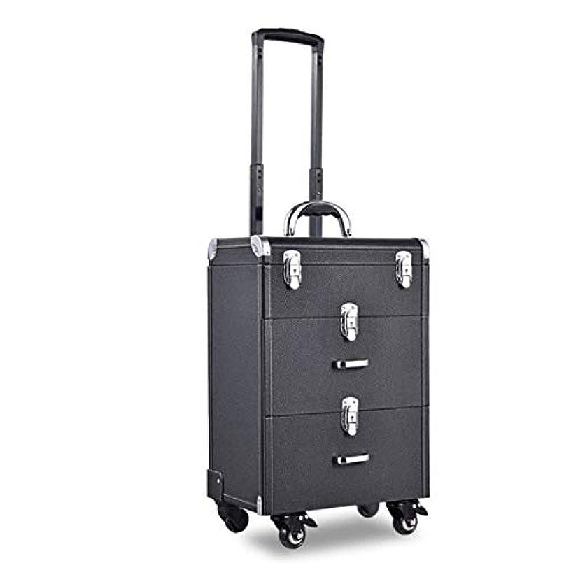 鮮やかなましい現代の化粧箱、大容量ライチタイロッド化粧品ケース、美容化粧ネイルジュエリー収納ボックス (Color : ブラック)