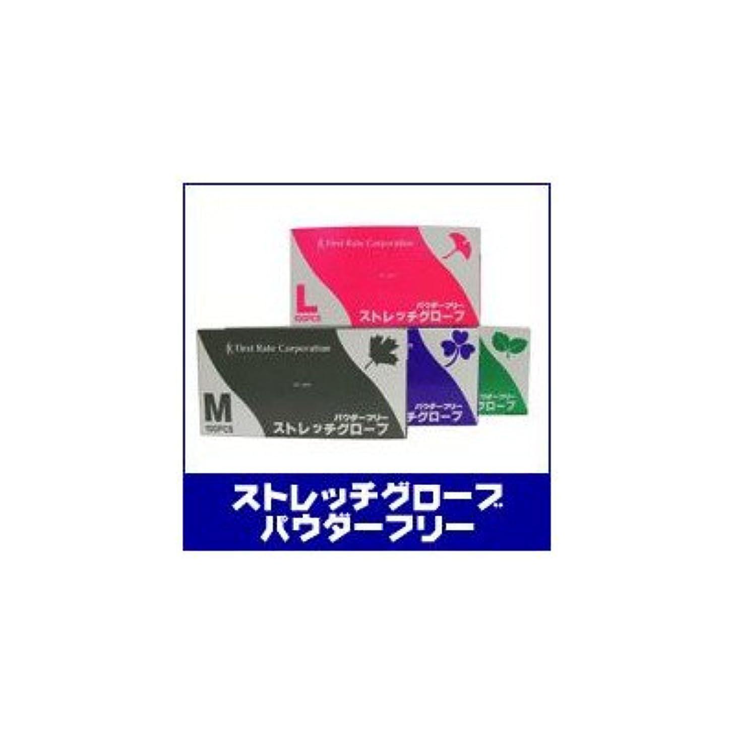 ヒープずるい一致ストレッチグローブ(パウダー無)10箱-ケース Lサイズ