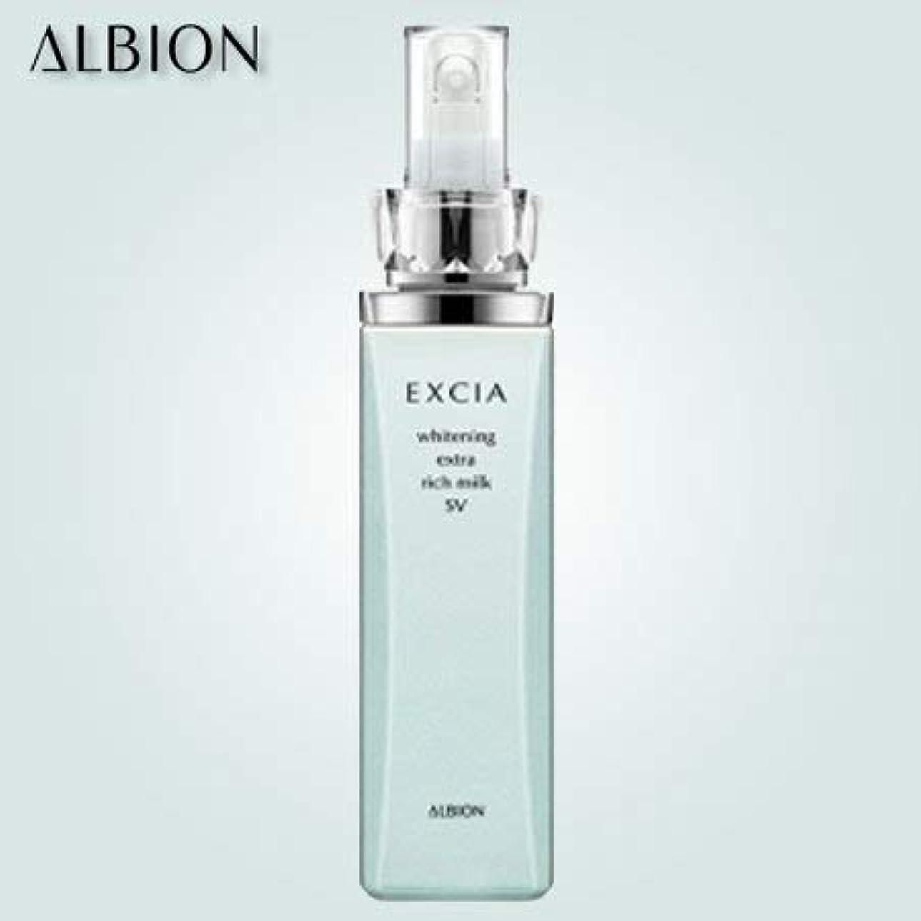 内なる報奨金不屈アルビオン エクシアAL ホワイトニング エクストラリッチミルク SV(ノーマル~ドライスキン用)200g-ALBION-
