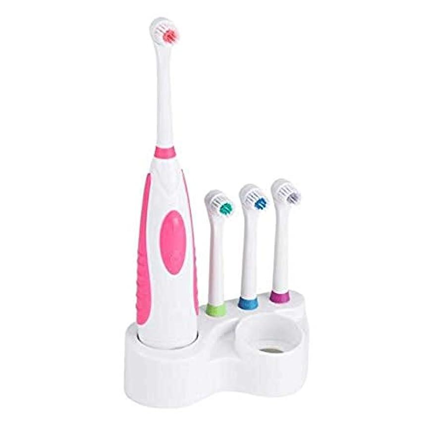 検出感情木曜日Lcxghs 電池式電動歯ブラシ防水歯科医療回転歯ブラシヘッド+ 3ノズル口腔衛生。 (Color : Pink)