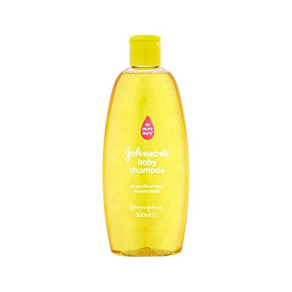 名声ケージ保証金金シャンプー500ミリリットル (Johnson's Baby) (x 4) - Johnson's Baby Gold Shampoo 500ml (Pack of 4) [並行輸入品]