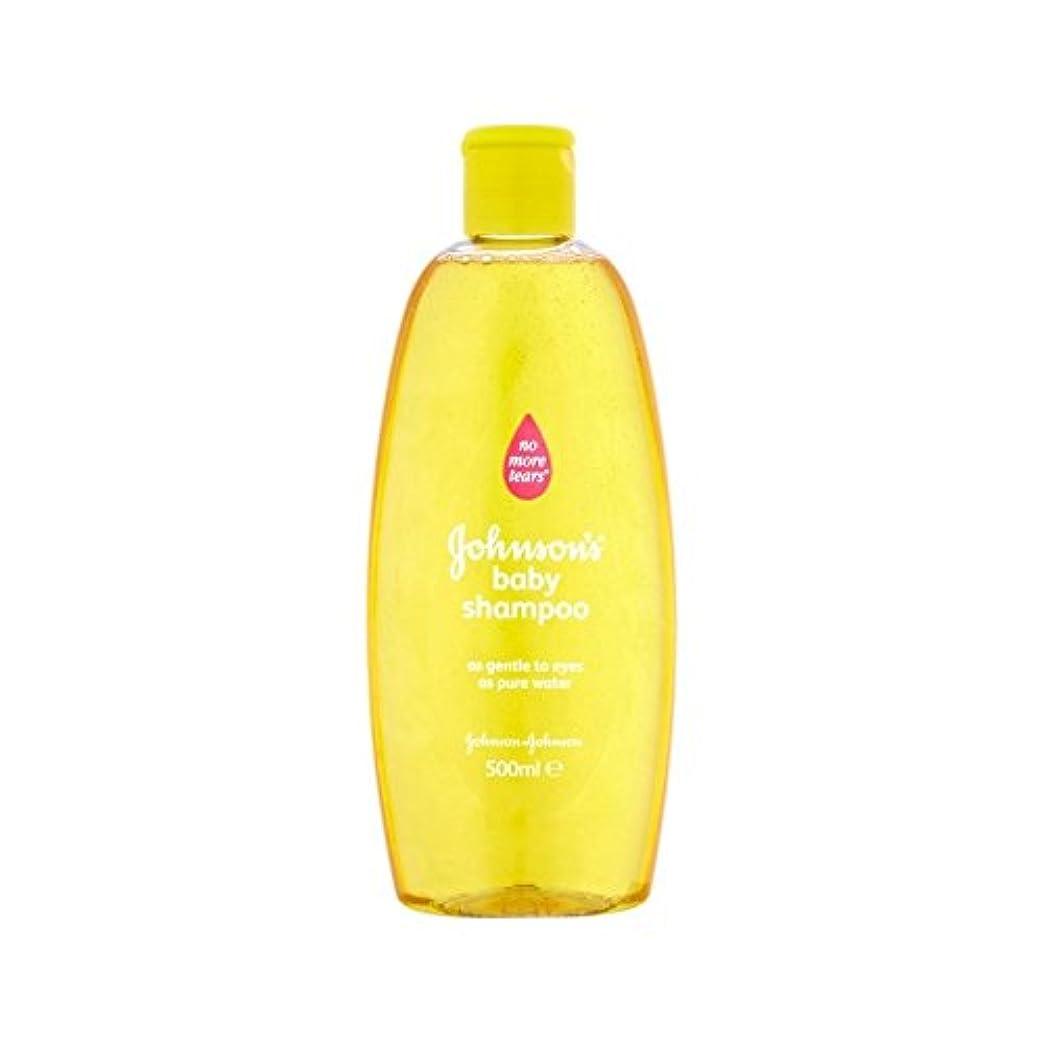 トレース異形適用する金シャンプー500ミリリットル (Johnson's Baby) (x 2) - Johnson's Baby Gold Shampoo 500ml (Pack of 2) [並行輸入品]