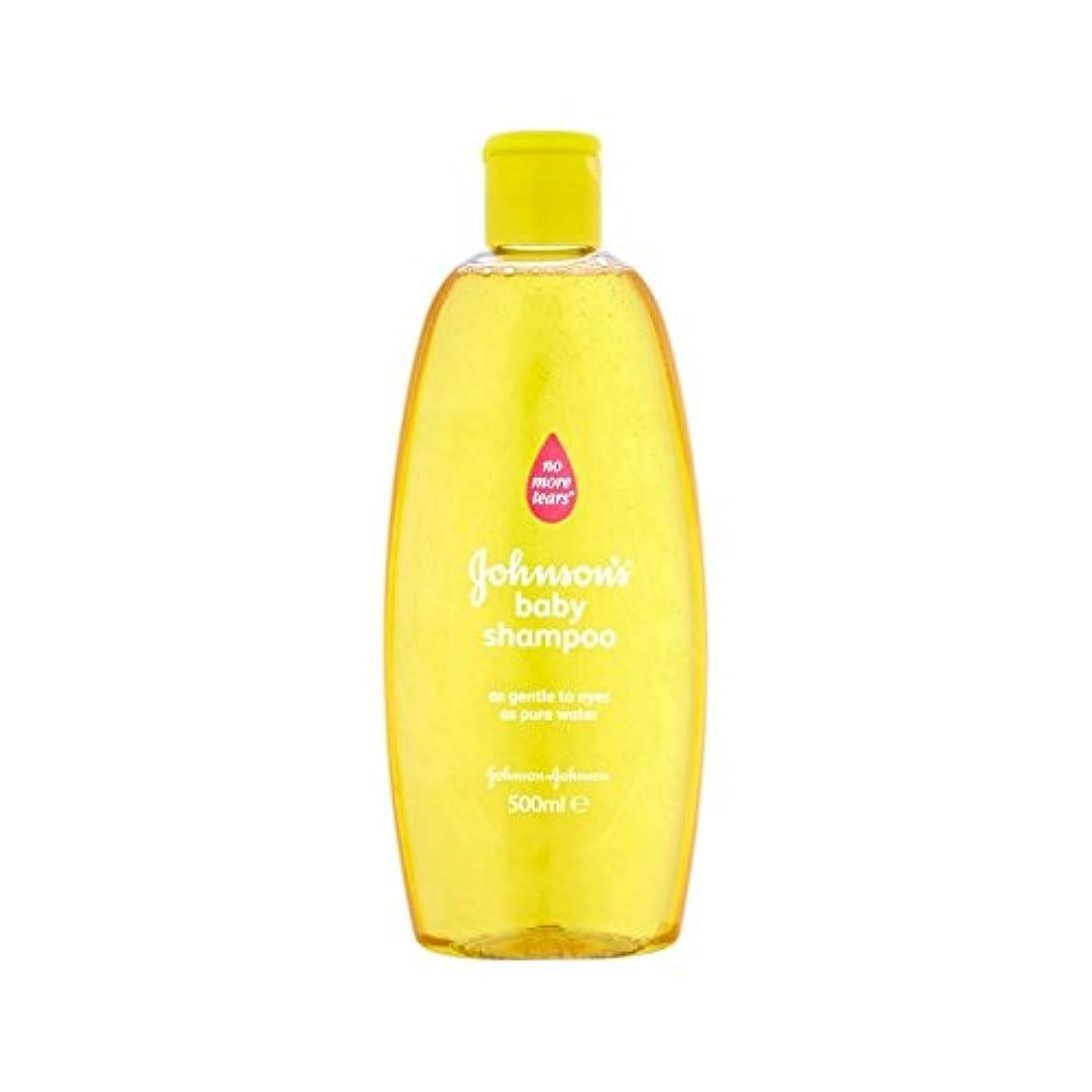一掃するフォーマット金シャンプー500ミリリットル (Johnson's Baby) (x 4) - Johnson's Baby Gold Shampoo 500ml (Pack of 4) [並行輸入品]