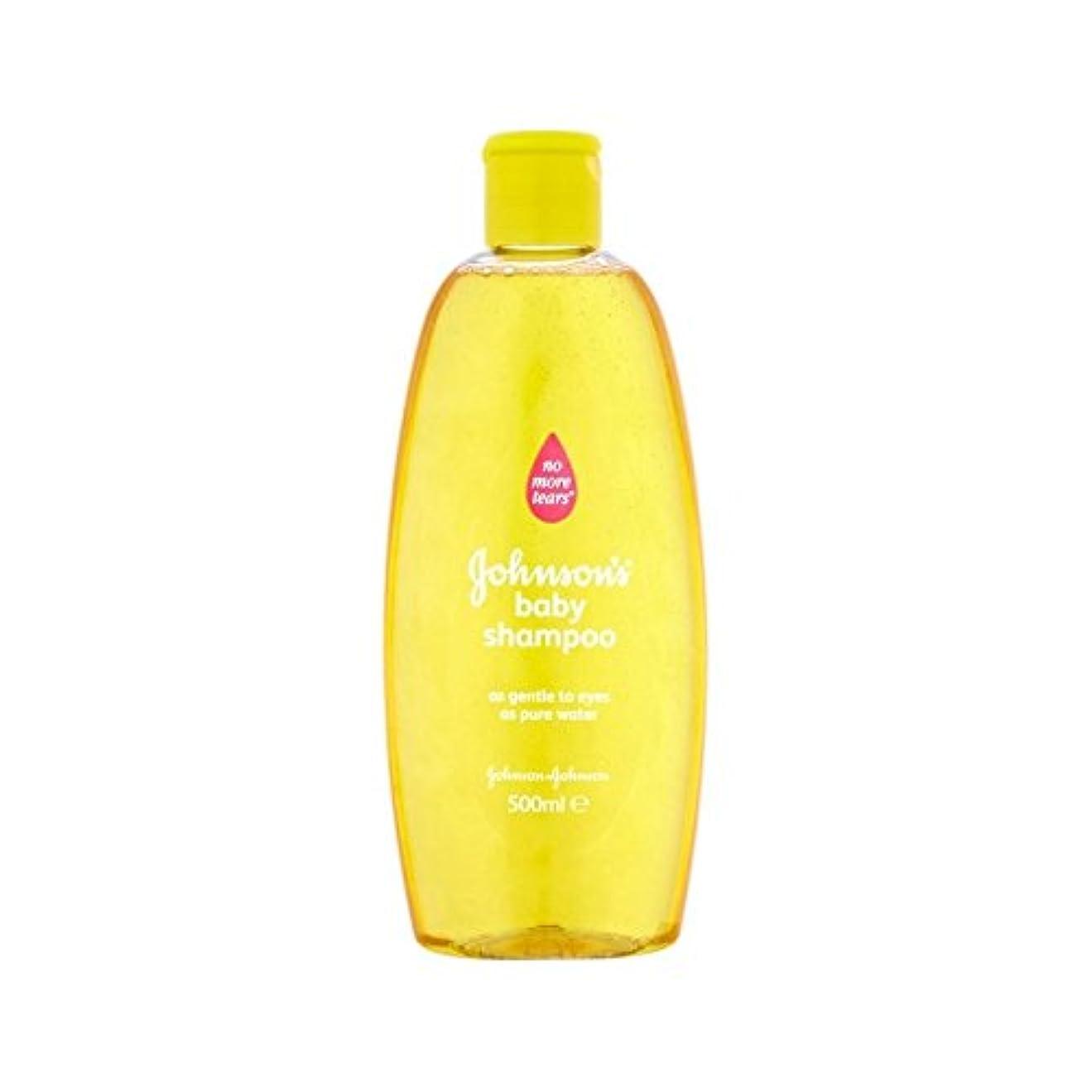 バックグラウンドビール稼ぐ金シャンプー500ミリリットル (Johnson's Baby) (x 6) - Johnson's Baby Gold Shampoo 500ml (Pack of 6) [並行輸入品]
