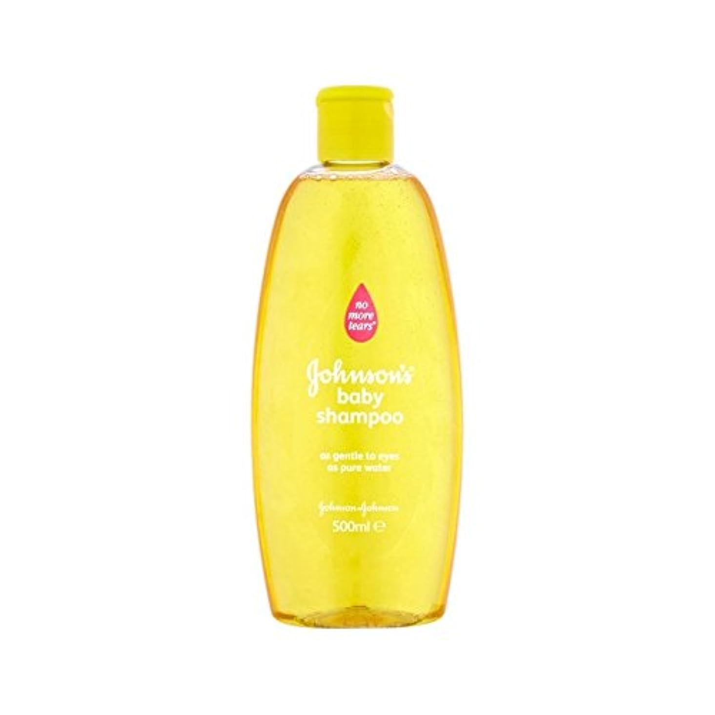道徳の弾薬アニメーション金シャンプー500ミリリットル (Johnson's Baby) (x 2) - Johnson's Baby Gold Shampoo 500ml (Pack of 2) [並行輸入品]