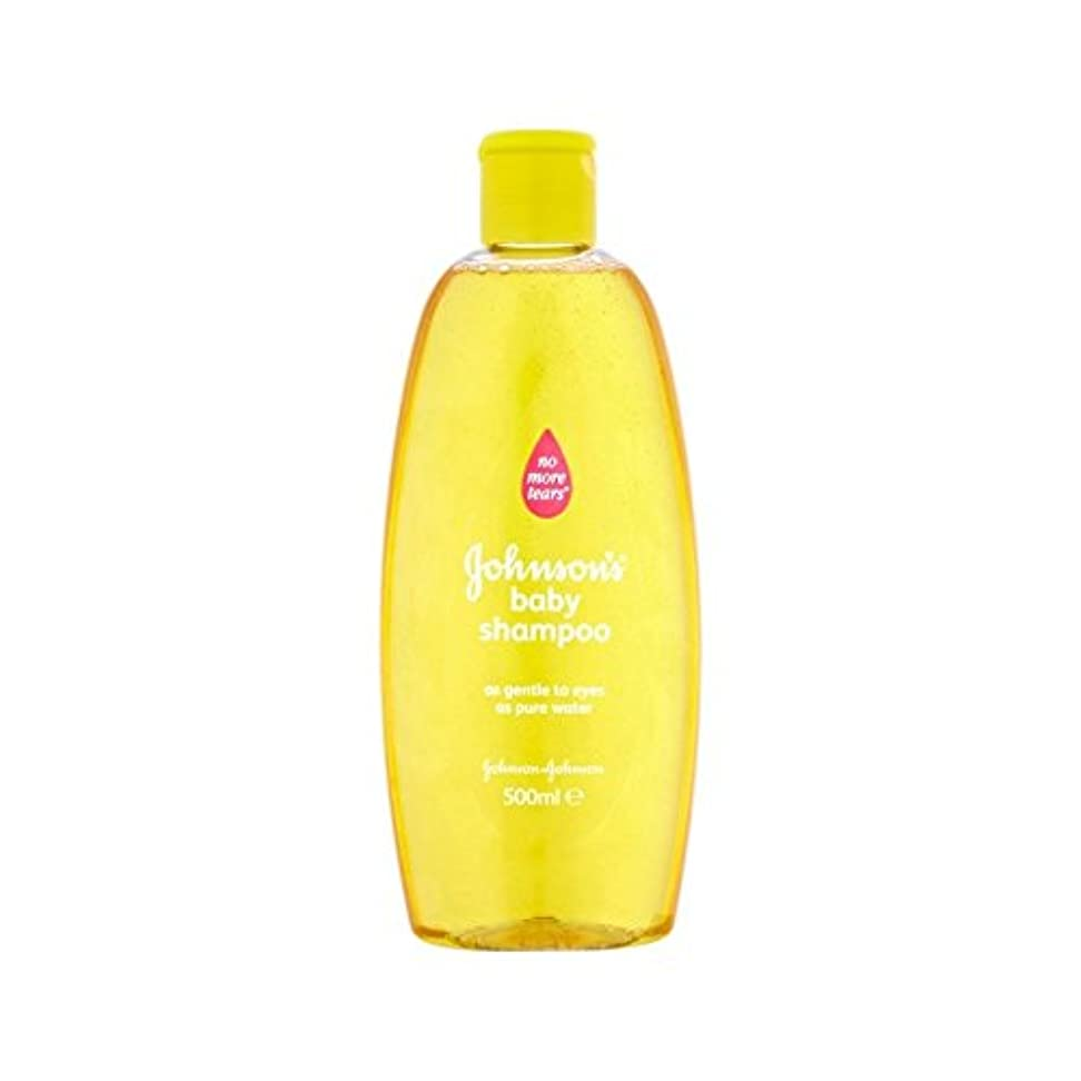 提唱する大学生日の出金シャンプー500ミリリットル (Johnson's Baby) - Johnson's Baby Gold Shampoo 500ml [並行輸入品]