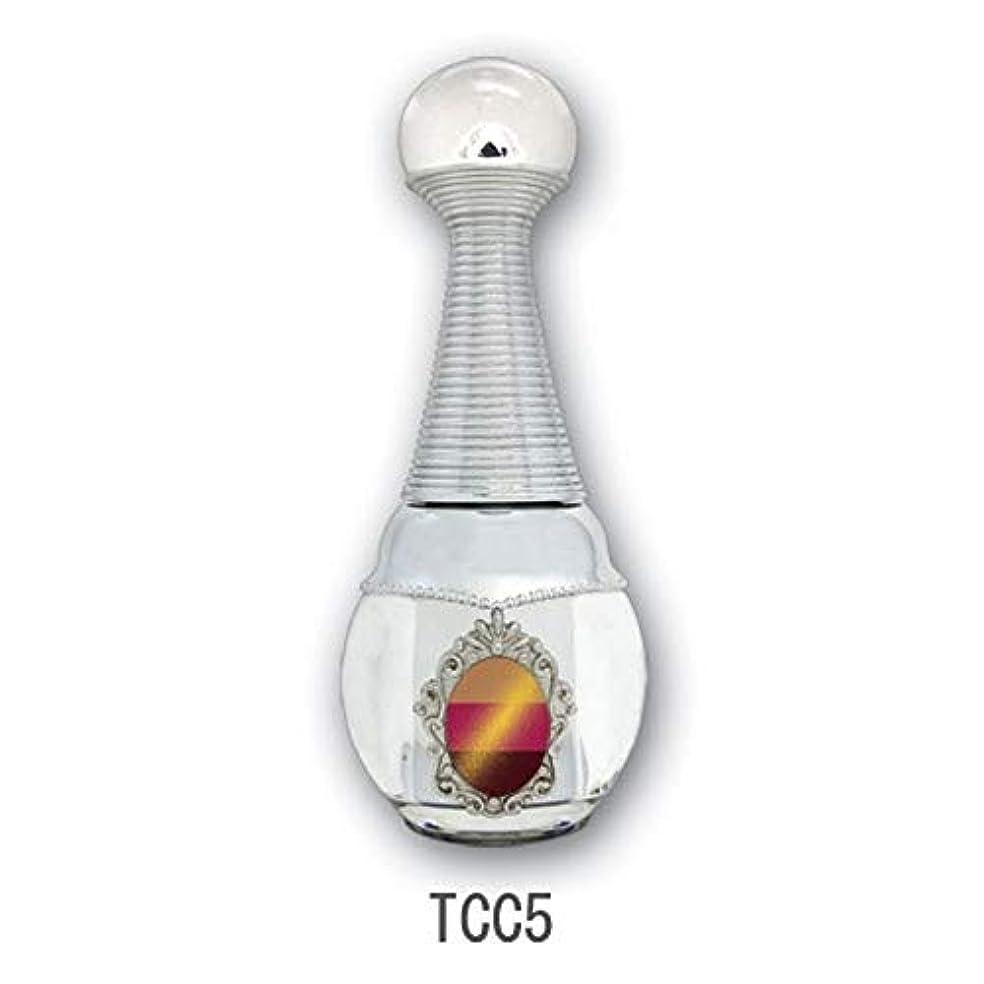 降雨ハーネス悪化させるKENZICO (ケンジコ) Triple Cat's Eye Gel 【TCC5】 トリプルキャッツアイ 10m プロ用 3つの色に変わる キャッツアイジェル