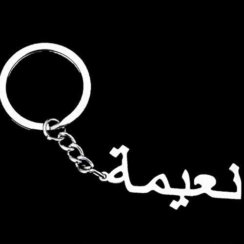 YclRpro Llaveros con Nombre árabe Llavero Inicial Personalizado con Nombre para Mujeres Hombres Joyería