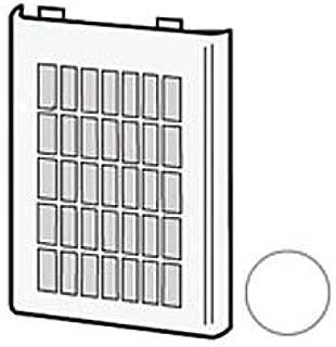 シャープ プラズマクラスターイオン発生機用フィルター2813370031(吸込口・1枚)(ホワイト系)[適合機種]IG-C20-W