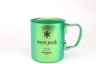 Snow Peak - Ti-Double 450 Mug - Japanese Titanium, Made in Japan, Ultralight for Camping and Backpacking - Green