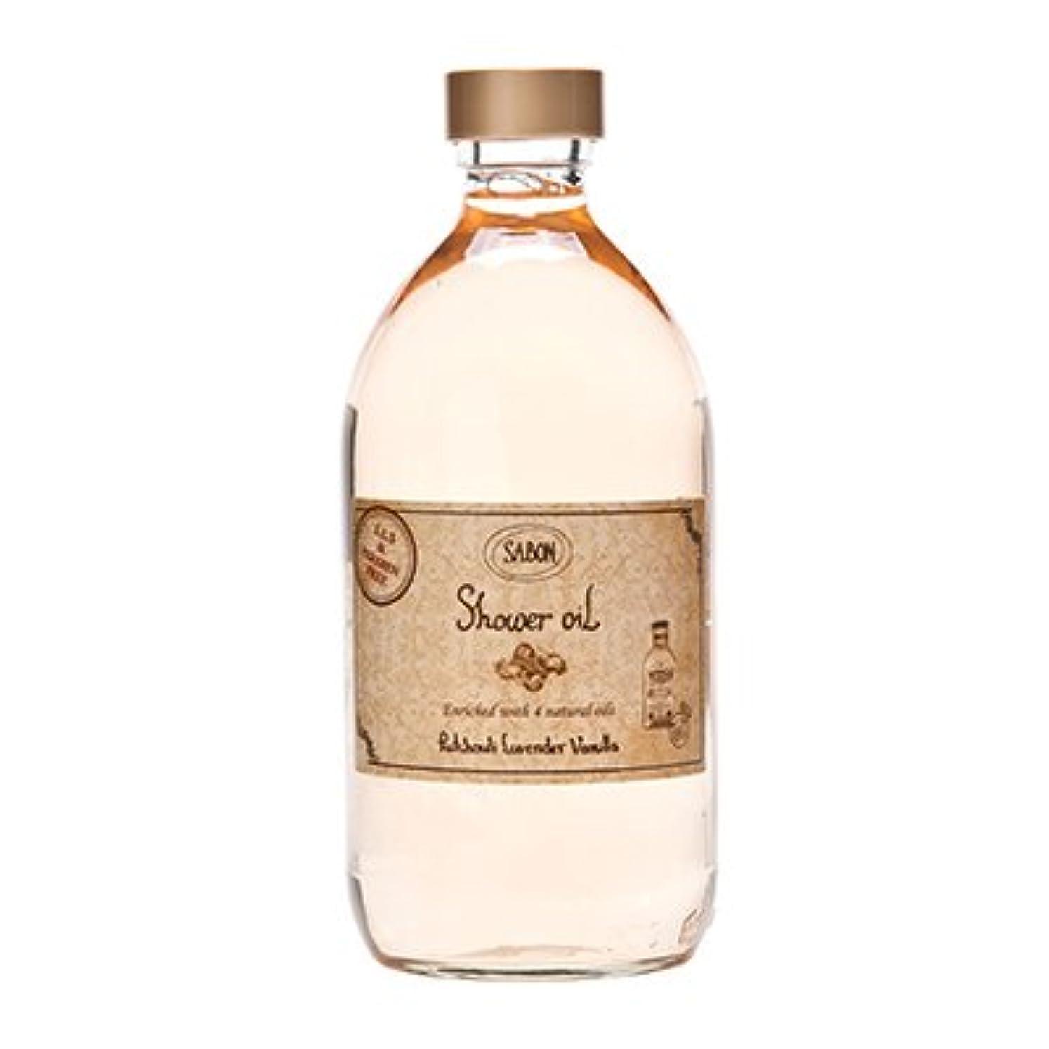 パイント贅沢平らにするサボン(SABON) シャワー オイル パチュリ ラベンダー バニラ 500ml[並行輸入品]