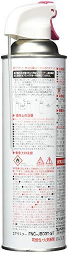 フエルネット香るエアダスターストロベリーの香り42823