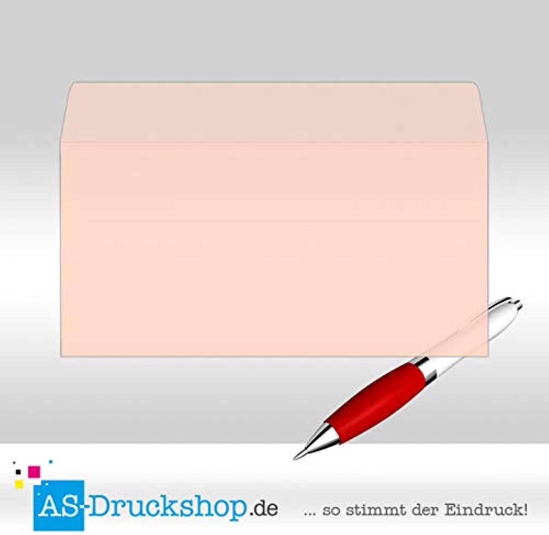 Briefumschlag aus Transparentpapier - Vanille Din Lang   50 Stück B0794Y7XLC | Wonderful
