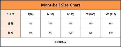 (モンベル)Mont-bellMen`sSTORMCRUISERJACKETメンズクルーザージャケット(並行輸入品)