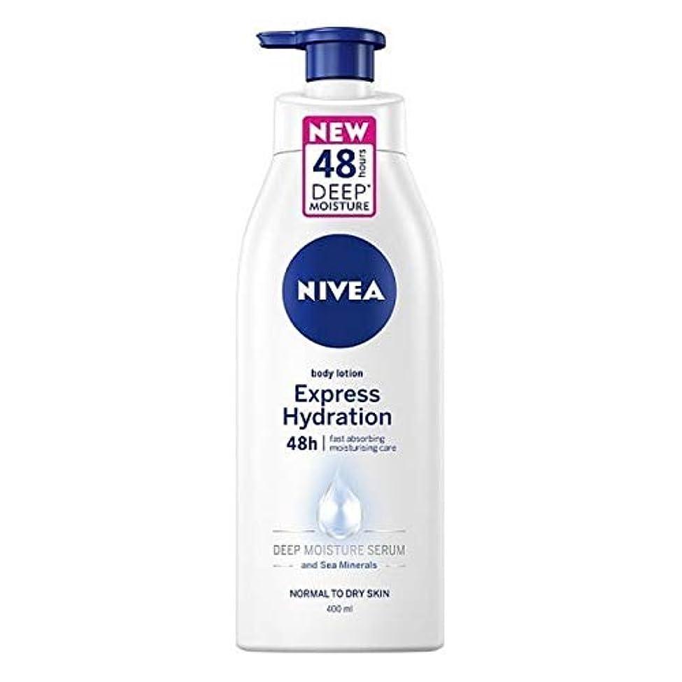 コイン葡萄ラダ[Nivea ] 高速の急行水和ボディローション400ミリリットルを吸収ニベア - NIVEA Fast Absorbing Express Hydration Body Lotion 400ml [並行輸入品]