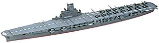 タミヤ 1/700 ウォーターラインシリーズ No.211 日本海軍 航空母艦 大鳳 プラモデル 31211