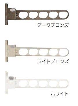 ホスクリーンHC型 HC-65-LB(2本1組) ライトブロンズ :1897-7431