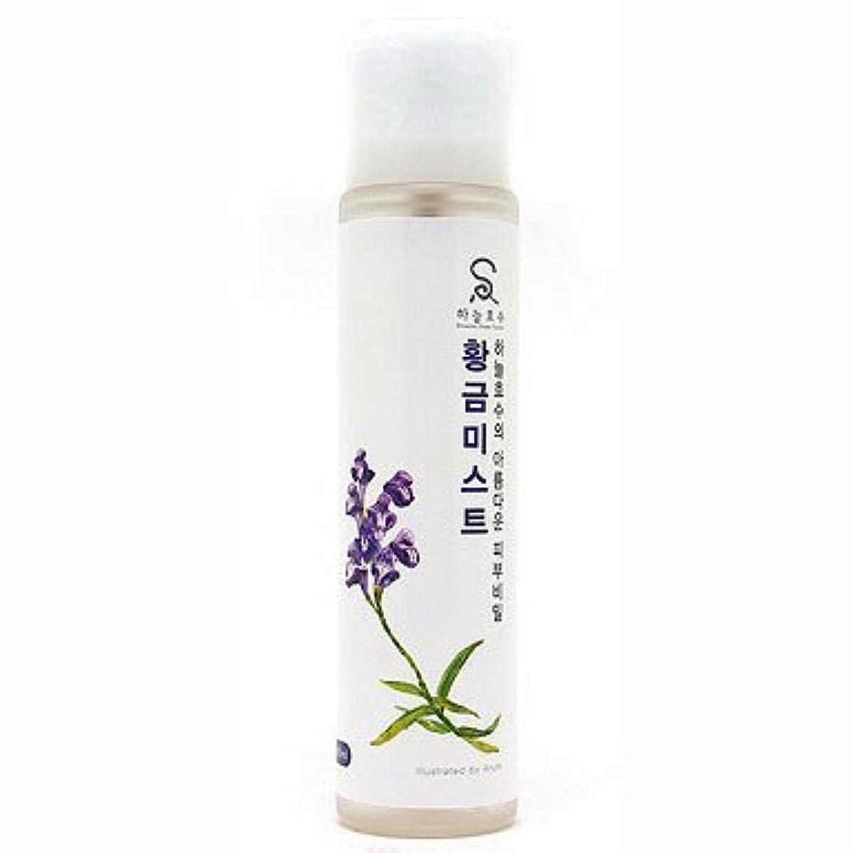 中央値香ばしい毎年アロマ化粧水ペパーミント