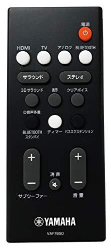 ヤマハサウンドバー4KHDR対応/HDMI/DTSVirtual:X/Bluetooth対応YAS-108(B)