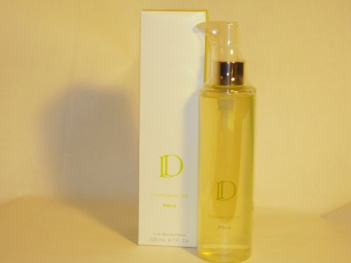 Pola D Cleansing Oil 6.7oz/200ml by Detoxify & Defend