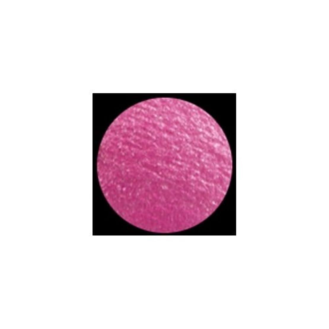 かなり明日キャラクターKLEANCOLOR American Eyedol (Wet/Dry Baked Eyeshadow) - Matte Pink (並行輸入品)