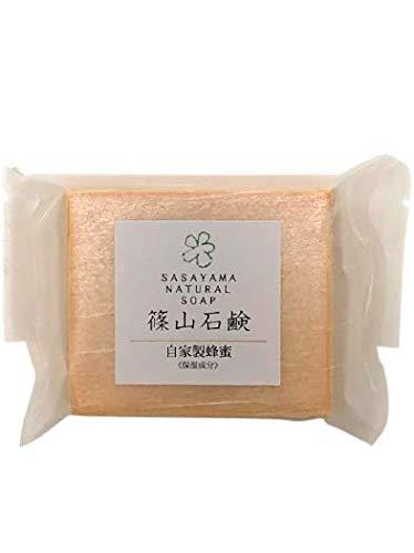 篠山石鹸 ミツバチ農家が作る 【 蜂蜜石鹸 / 90g 】 自家製蜂蜜入り 保湿 顔 全身 固形石鹸 (日本製)