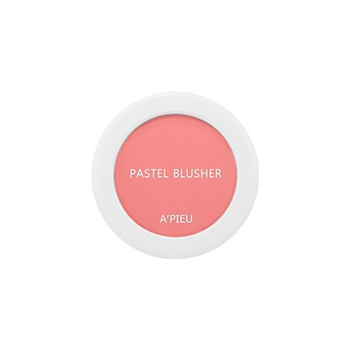 できれば申し立てられた男アピュ[APIEU] Pastel Blusher パステル ブラッシャー (CR01) [並行輸入品]