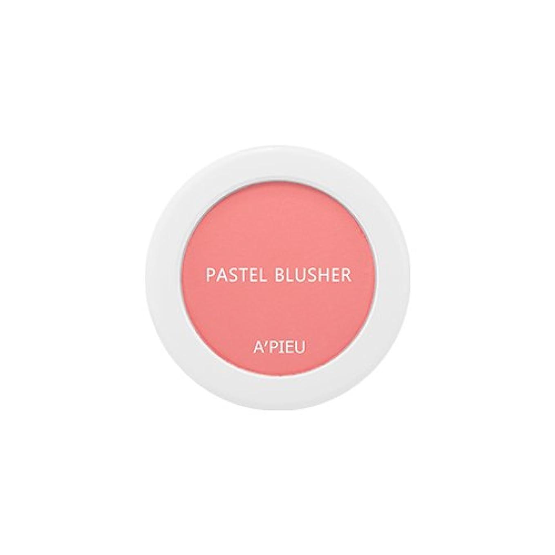 インストラクターヒゲ火山学者アピュ[APIEU] Pastel Blusher パステル ブラッシャー (CR01) [並行輸入品]