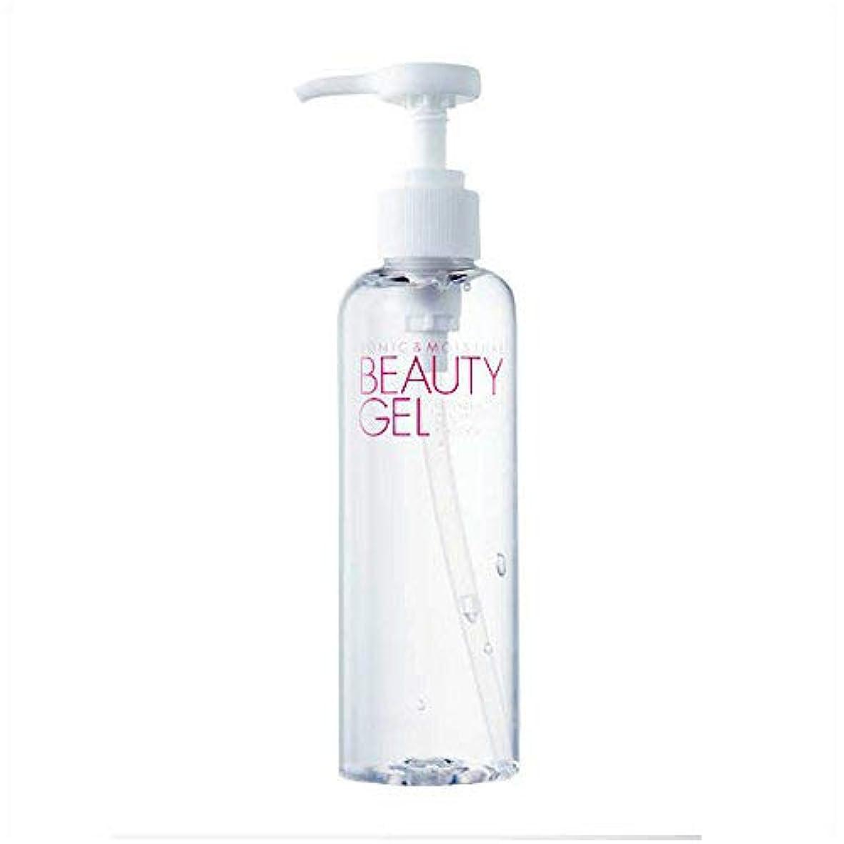 過剰ライブスチュワーデスエビス化粧品(EBiS) 美顔器ジェル ビューティージェル 210g 日本製