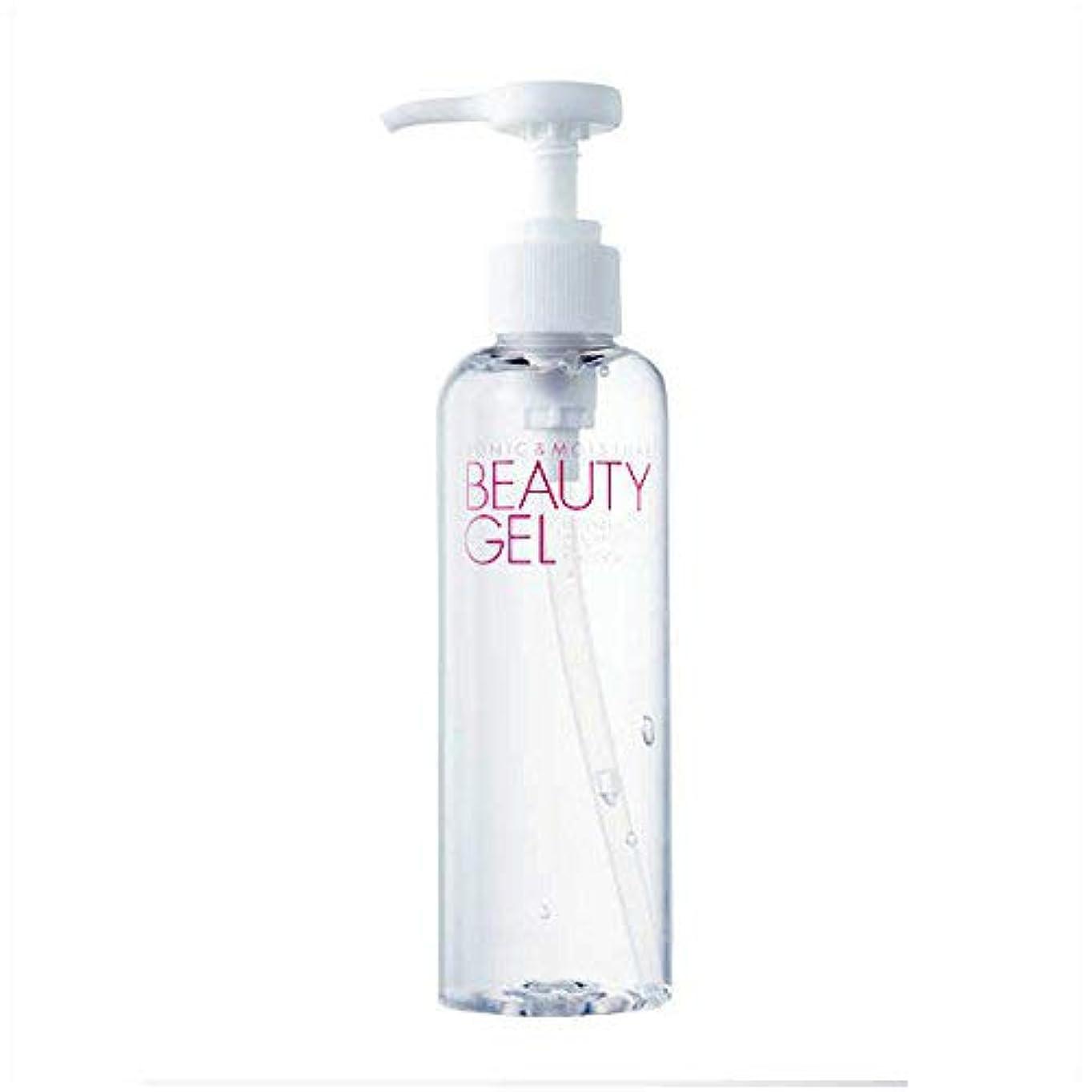 ベース代名詞日没エビス化粧品(EBiS) 美顔器ジェル ビューティージェル 210g 日本製