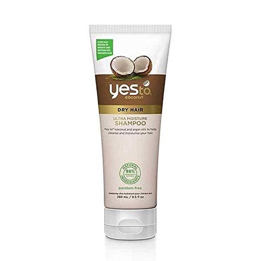 あごひげ指未満[YES TO! ] はいウルトラ水分シャンプーをココナッツします - Yes To Coconut Ultra Moisture Shampoo [並行輸入品]