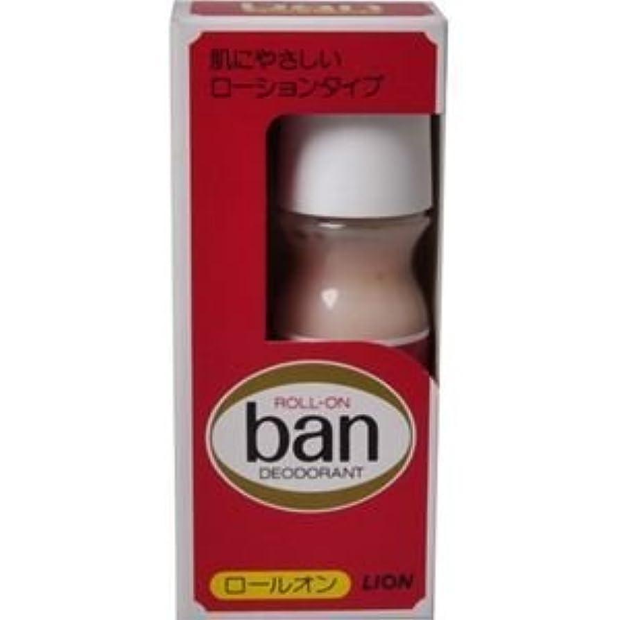 排気中で織るBan(バン) ロールオン 13セット