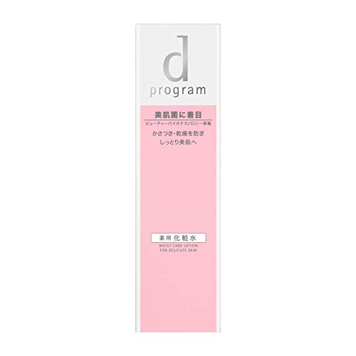 dプログラム(dprogram)【医薬部外品】モイストケアローションMB化粧水本体125mL
