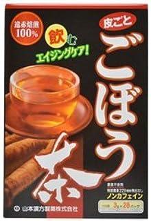 【山本漢方製薬】ごぼう茶 100% 3g×28包 ×10個セット