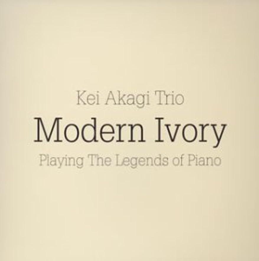 Modern Ivory: Playing the Legends of Piano by Kei Akagi Trio (2014-02-22)