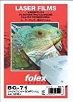 folex OHPフィルムA4(50枚) PPC・B/Wレーザー用OKI以外 BG-71