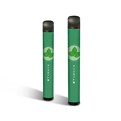 EZblu 電子タバコ 使い捨て アイスミント味 約800口 禁煙補助に最適 2本セット 水蒸気タバコ ベイプ
