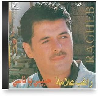 Ragheb Alameh - Habibi Ya Nasi