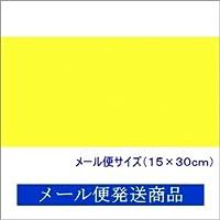 蛍光紙 / シールタイプ 選べる5色 15cm×30cm (蛍光イエロー)