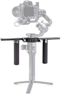 DJI Ronin-S Part 25 Switch Grip Dual Handle