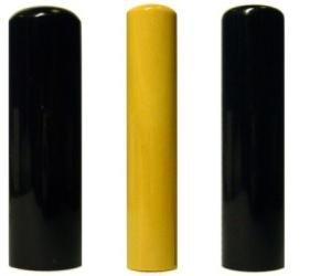 印鑑・はんこ 個人印3本セット 実印: 黒水牛 18.0mm 銀行印: 薩摩本柘 12.0mm 認印: 玄武 15.0mm 最高級もみ皮ケースセット