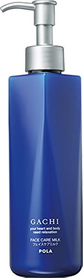 確認してくださいぼんやりしたふさわしいPOLA(ポーラ) GACHI ガチ フェイスケアミルク 乳液 1L 1L 業務用サイズ 詰替え 200mlボトルx3本