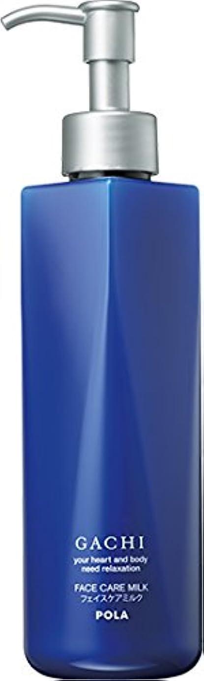 スピーカーヤギチャップPOLA(ポーラ) GACHI ガチ フェイスケアミルク 乳液 1L 1L 業務用サイズ 詰替え 200mlボトルx3本