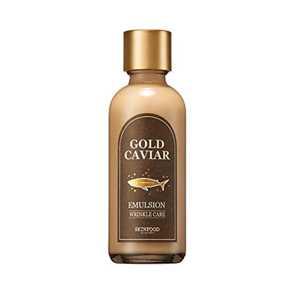 部分的にトラフ終わりSkinfood ゴールドキャビアエマルジョン(しわケア用化粧品) / Gold Caviar Emulsion (Cosmeceutical for wrinkle care) 160ml [並行輸入品]