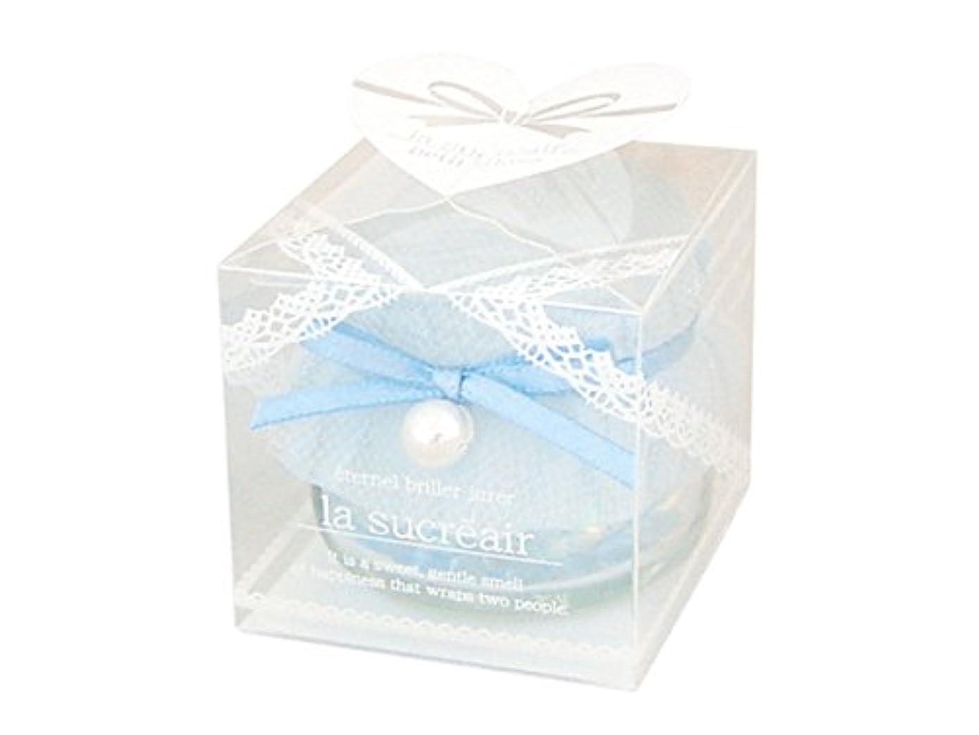贅沢礼儀連想アロマ プチグラス ラベンダーの香り LA-01LA