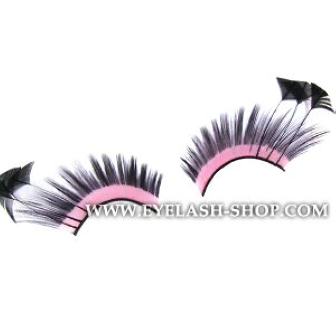 フォーマット透ける上げるつけまつげ セット 羽 ナチュラル つけま 部分 まつげ 羽まつげ 羽根つけま カラー デザイン フェザー 激安 アイラッシュETY-430set (ETY-430)
